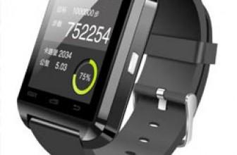 Smartwatch baratos – Los mejores precios relojes android
